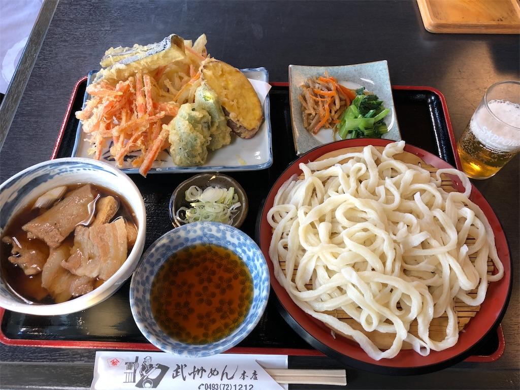 f:id:yanakahachisuke:20181103180929j:image