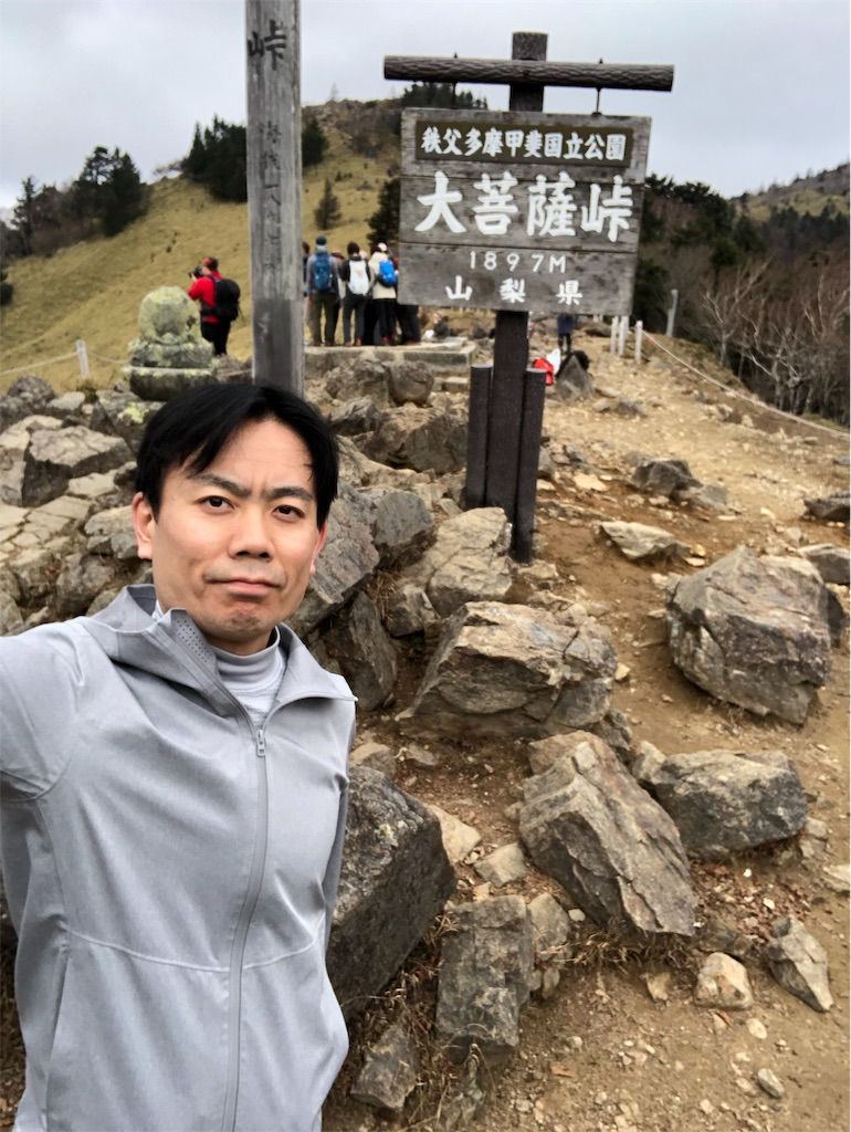 f:id:yanakahachisuke:20181111174802j:image