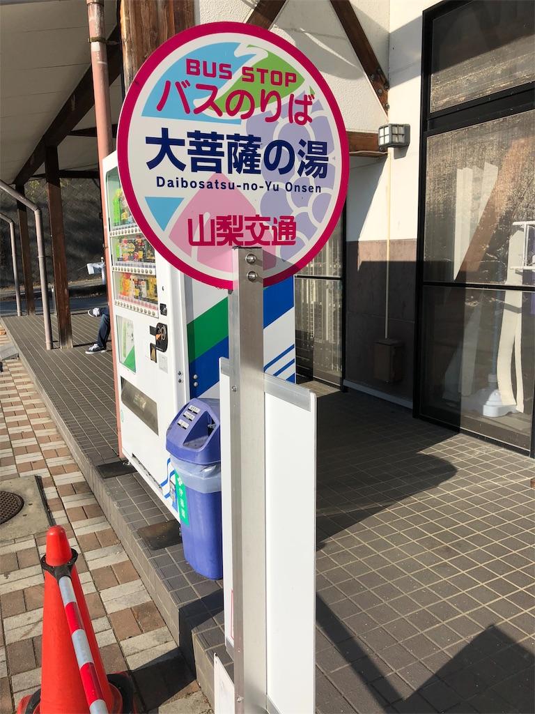 f:id:yanakahachisuke:20181111181312j:image