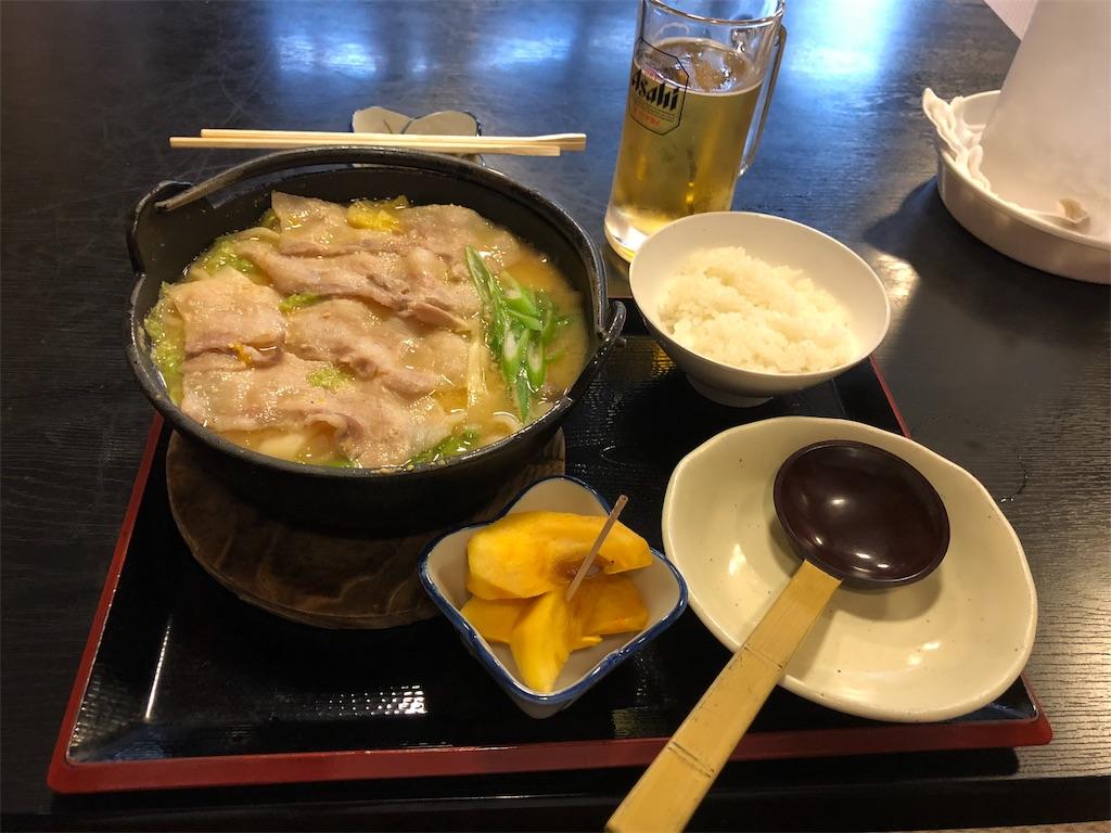 f:id:yanakahachisuke:20181111181317j:image