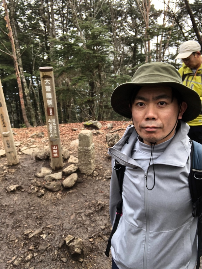 f:id:yanakahachisuke:20181111181526j:image