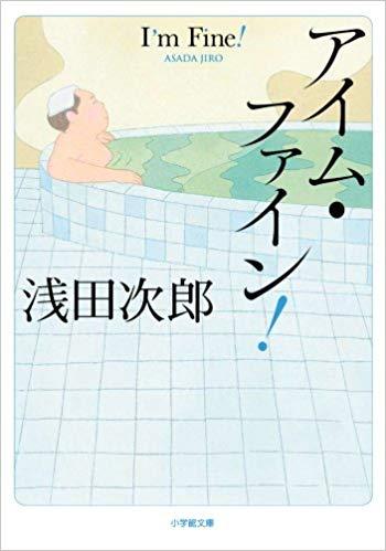 f:id:yanakahachisuke:20181114232819j:plain