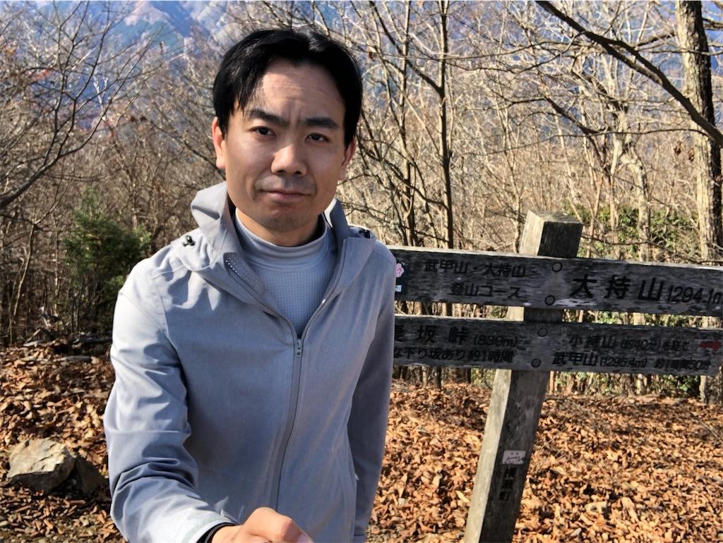 f:id:yanakahachisuke:20181117192326j:image