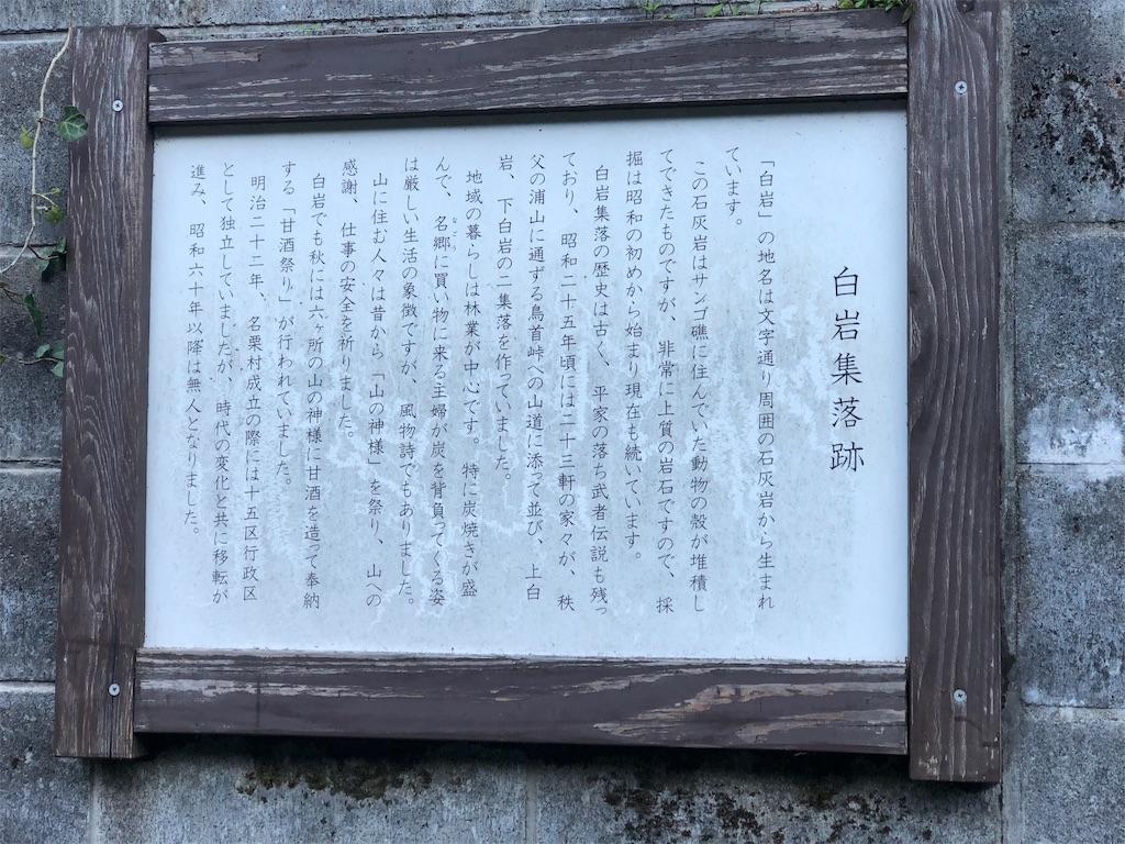 f:id:yanakahachisuke:20181117192509j:image