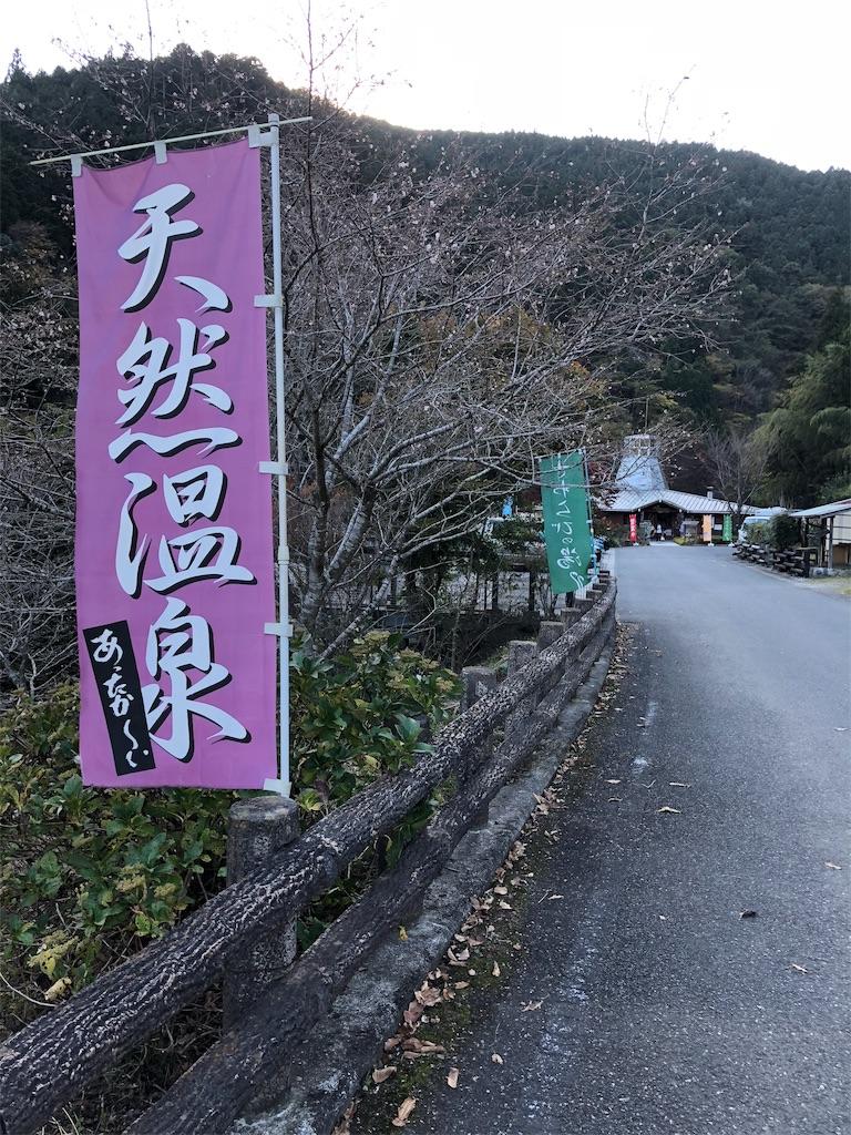 f:id:yanakahachisuke:20181117192545j:image