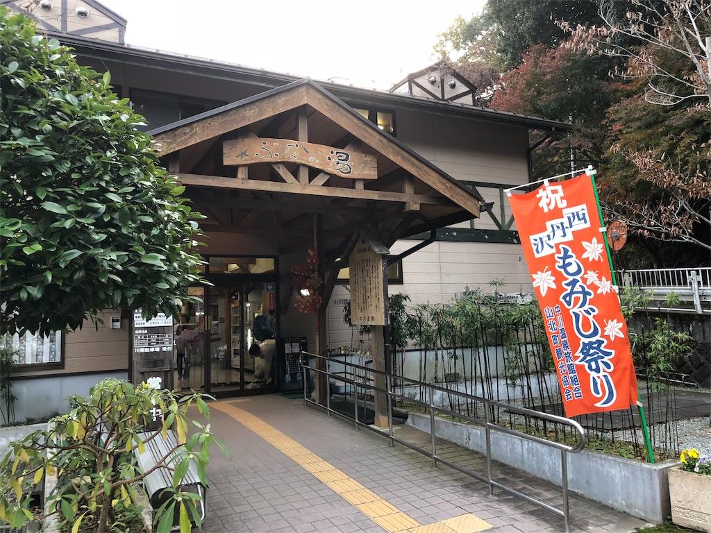 f:id:yanakahachisuke:20181125200109j:image