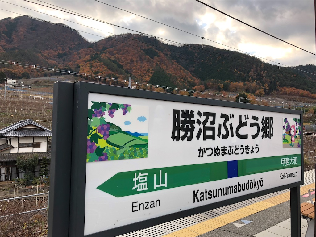 f:id:yanakahachisuke:20181203010846j:image