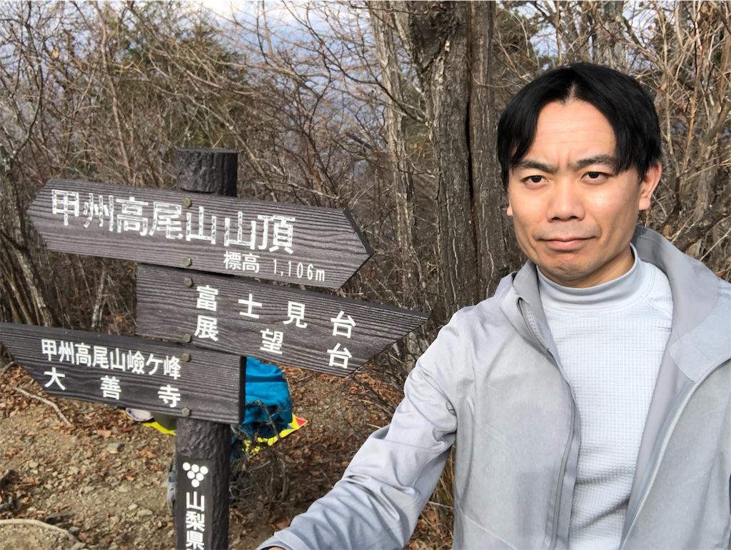 f:id:yanakahachisuke:20181203011306j:image