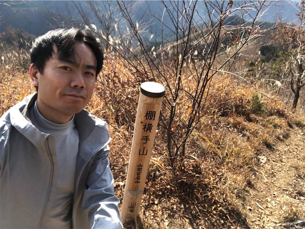 f:id:yanakahachisuke:20181203011310j:image
