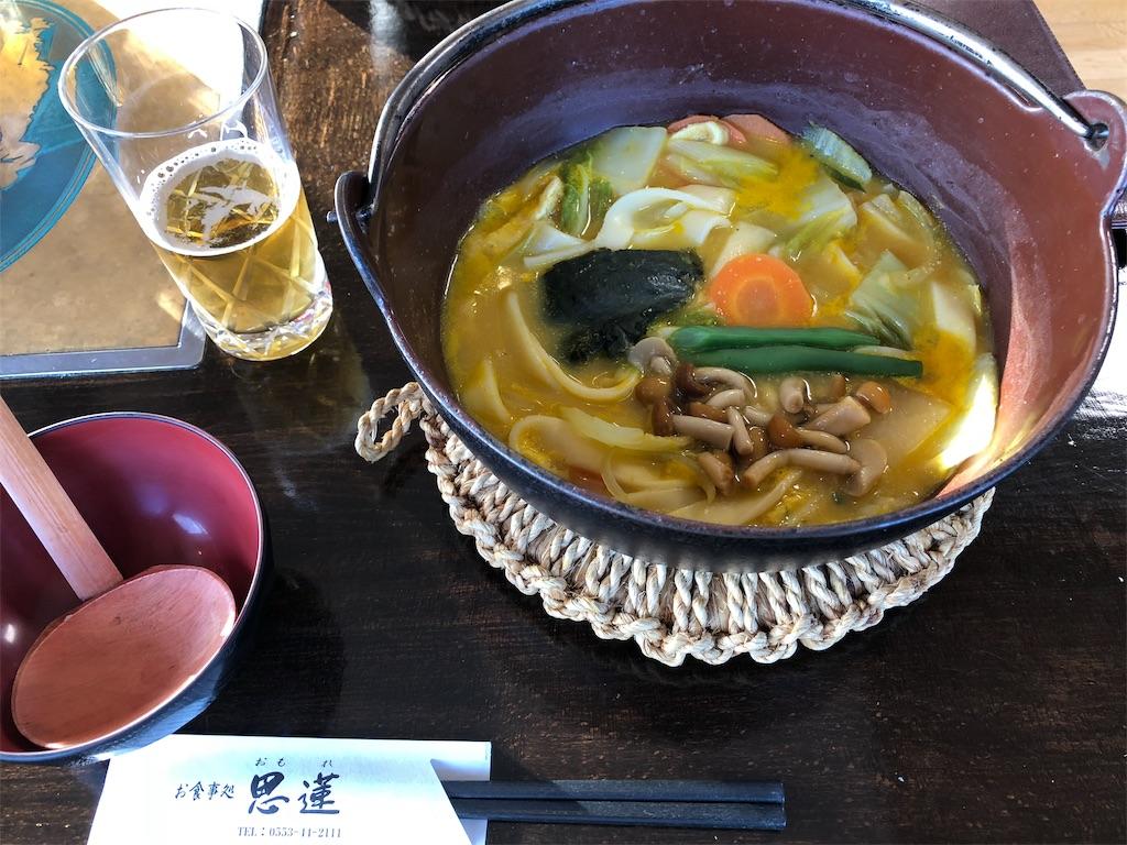 f:id:yanakahachisuke:20181203011343j:image