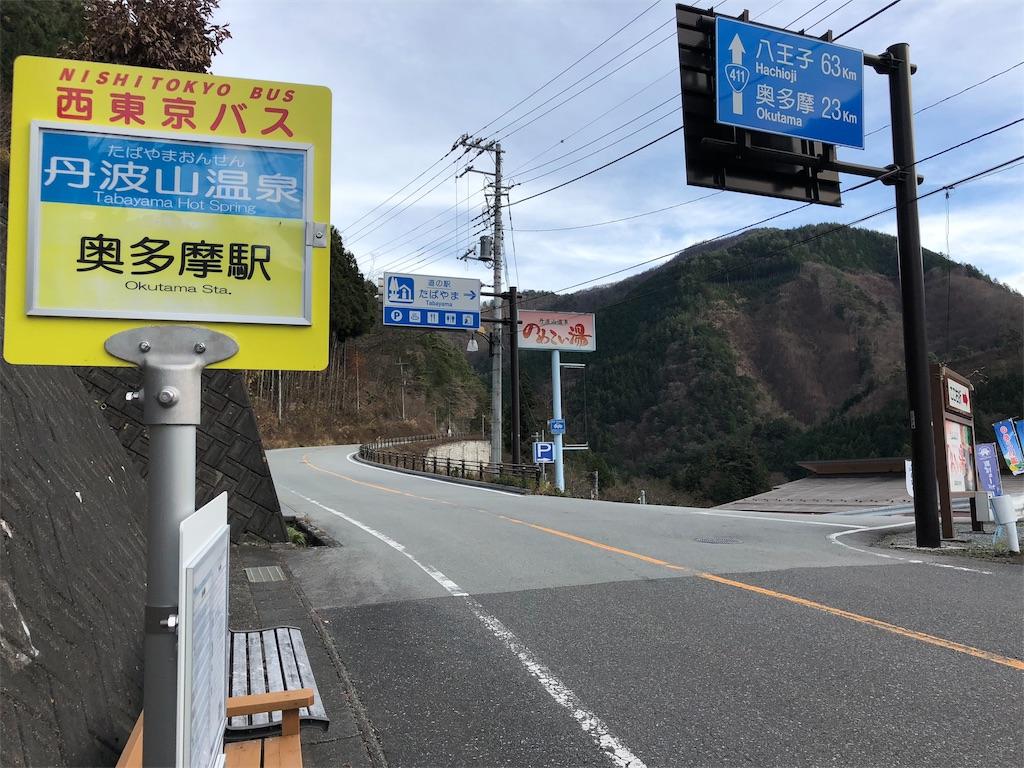 f:id:yanakahachisuke:20181209174347j:image