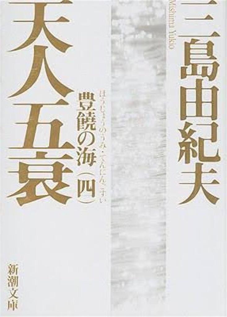 f:id:yanakahachisuke:20181215002537j:image