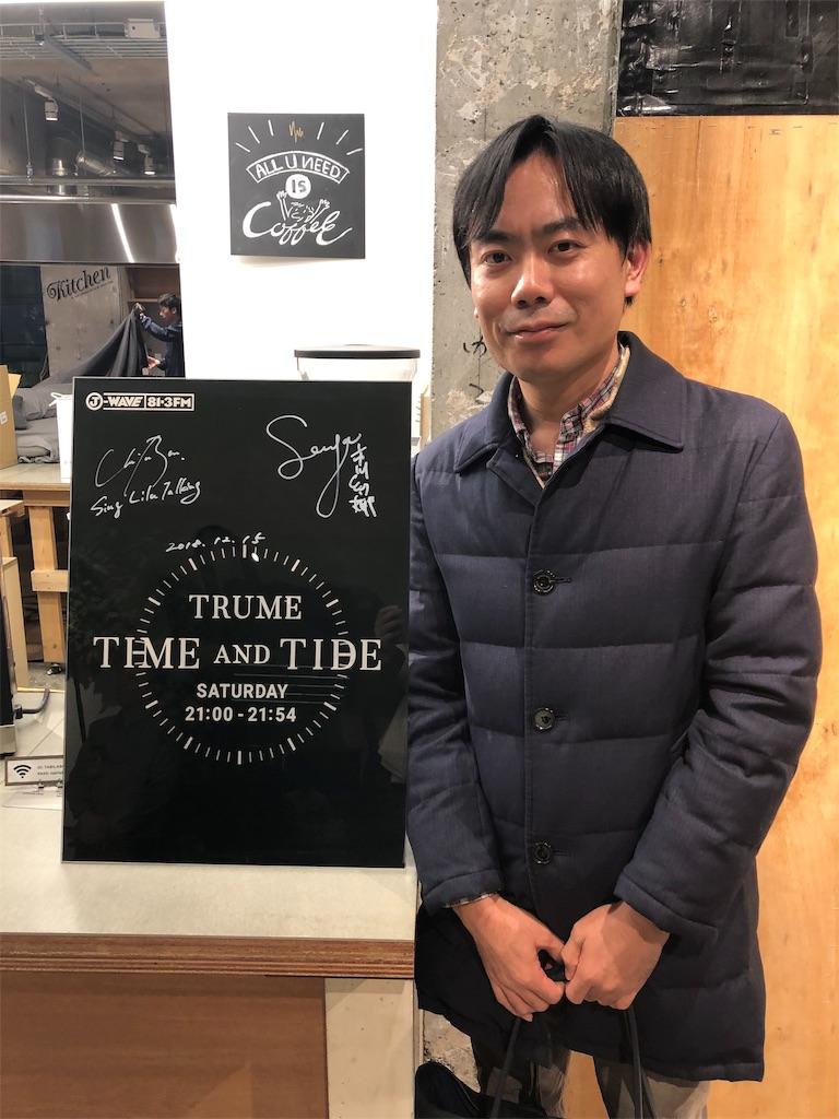 f:id:yanakahachisuke:20181215202924j:image