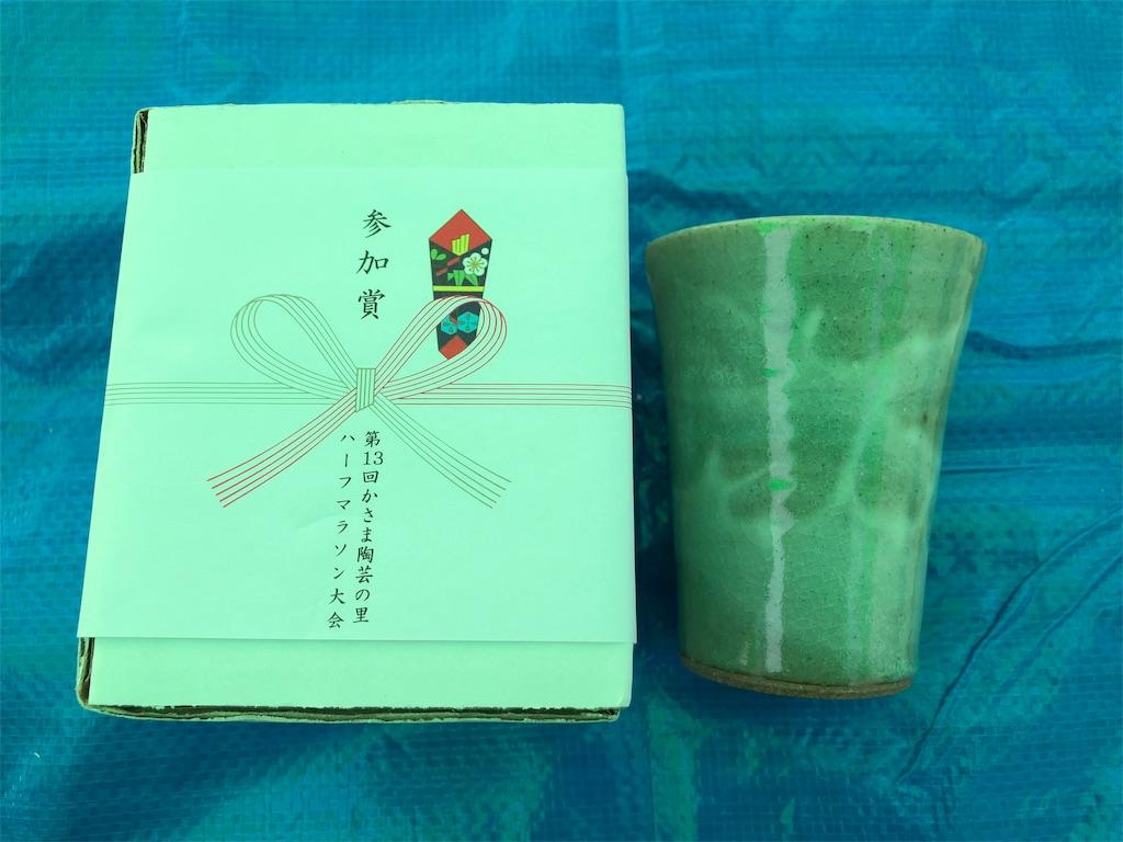 f:id:yanakahachisuke:20181216163528j:image