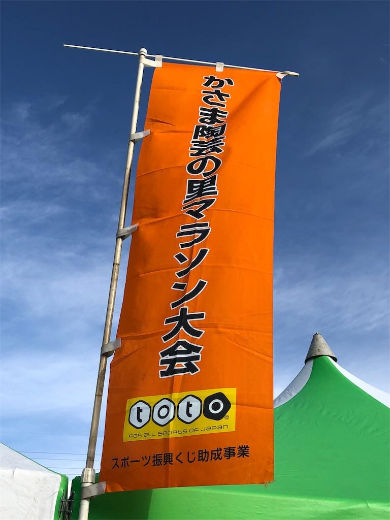 f:id:yanakahachisuke:20181216163615j:image
