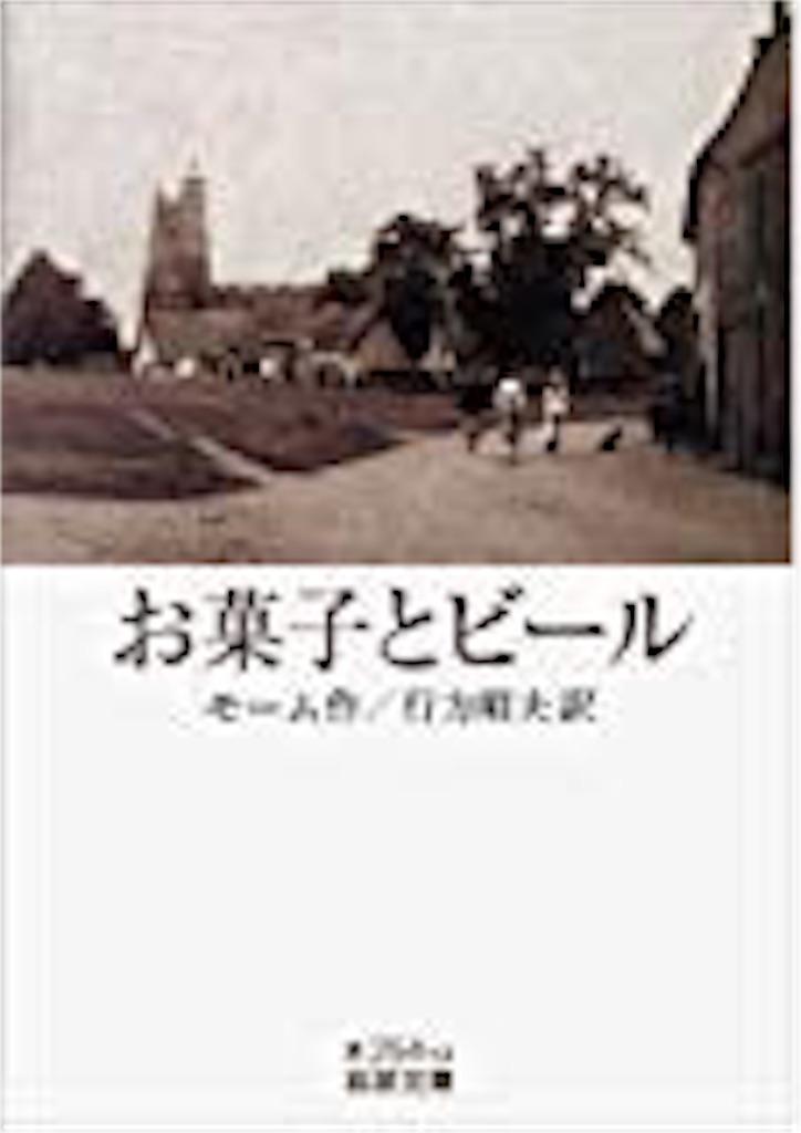 f:id:yanakahachisuke:20181217180752j:image