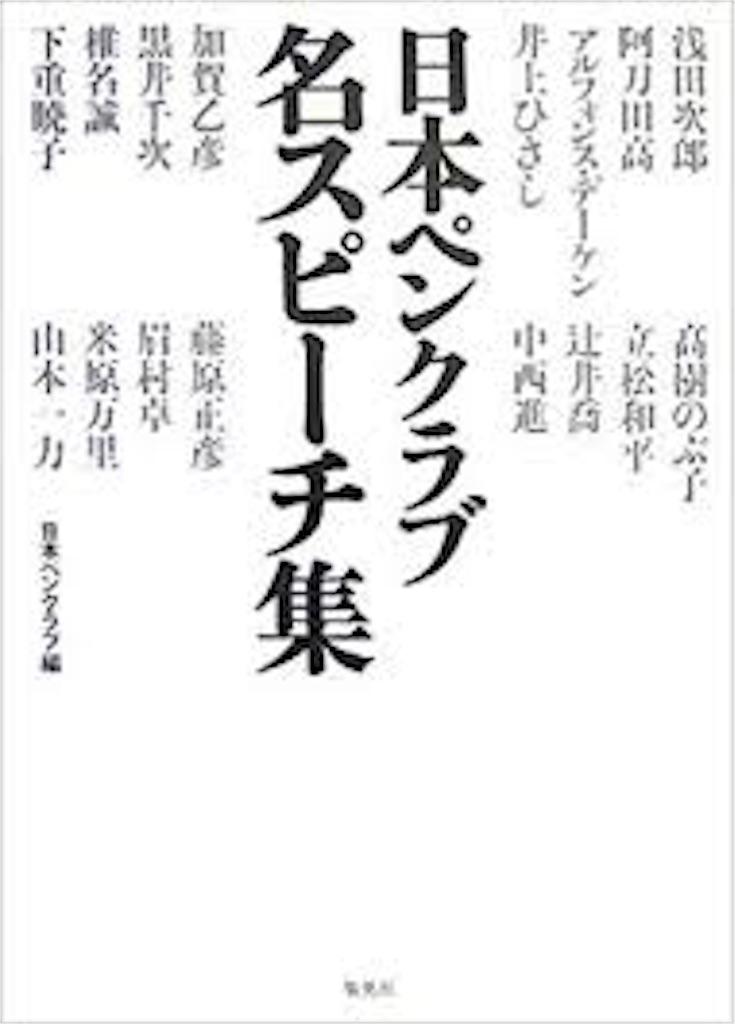 f:id:yanakahachisuke:20181223215830j:image