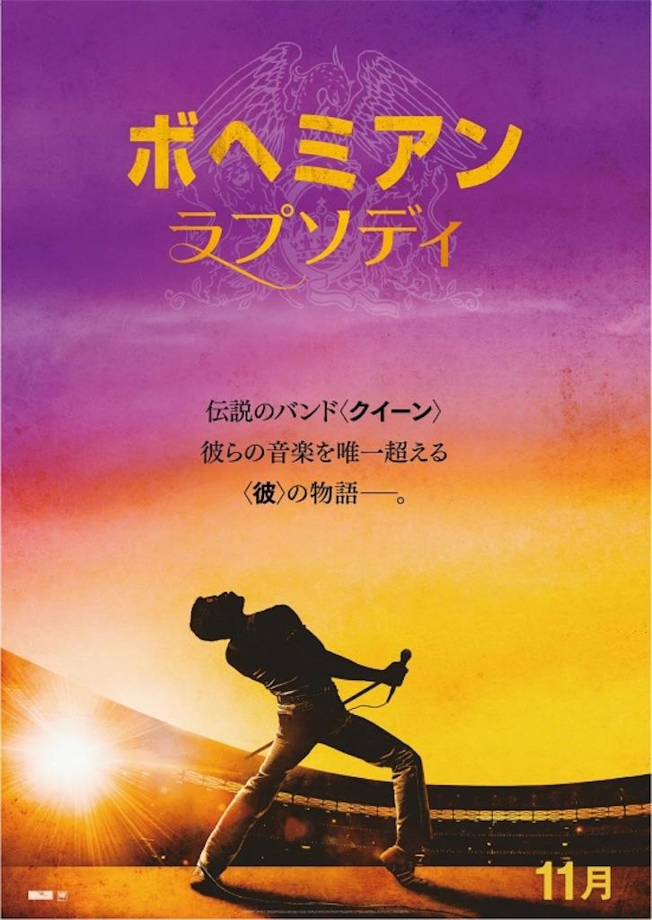 f:id:yanakahachisuke:20181223215856j:image
