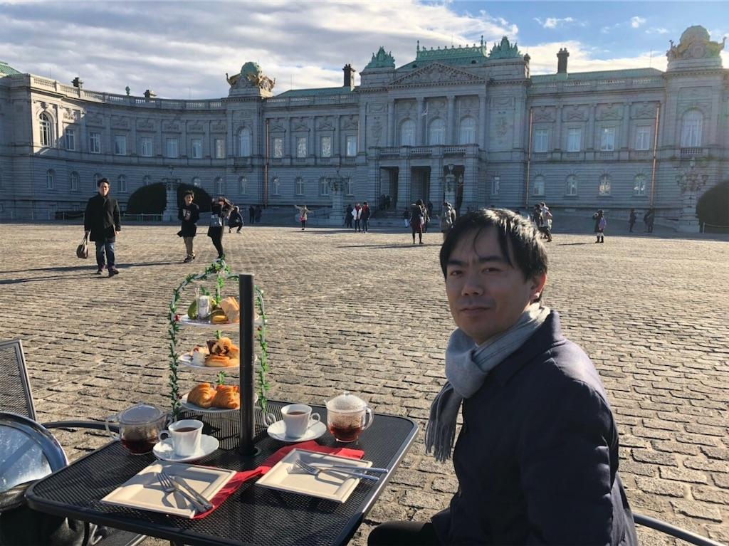 f:id:yanakahachisuke:20181224184013j:image