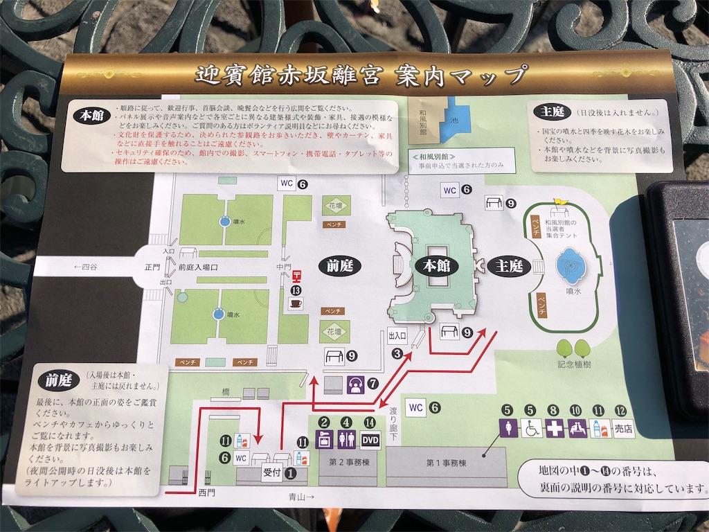 f:id:yanakahachisuke:20181224215339j:image