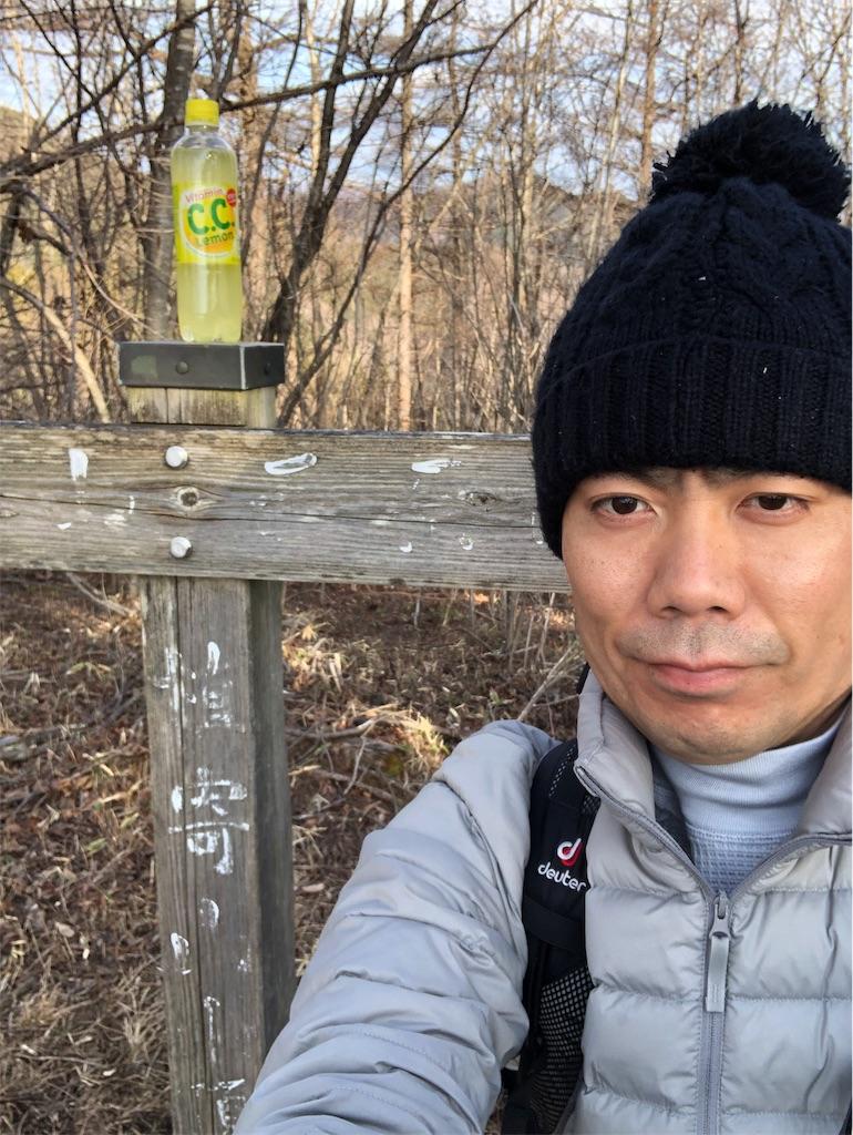 f:id:yanakahachisuke:20181226185704j:image
