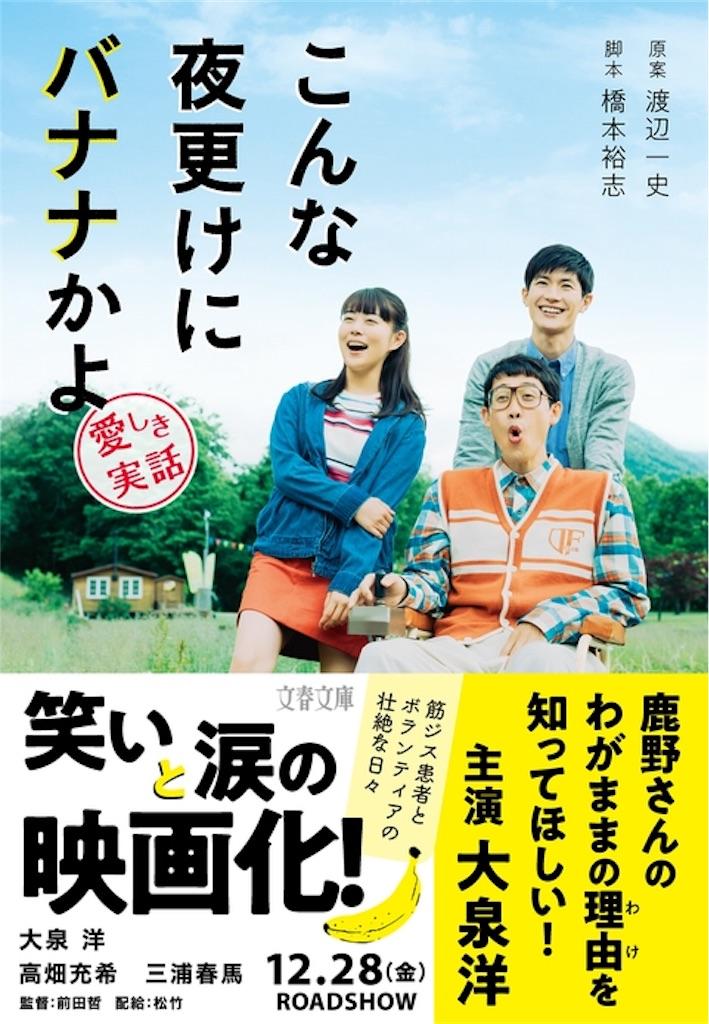 f:id:yanakahachisuke:20181227181018j:image