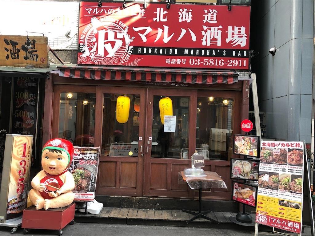 f:id:yanakahachisuke:20181229164737j:image