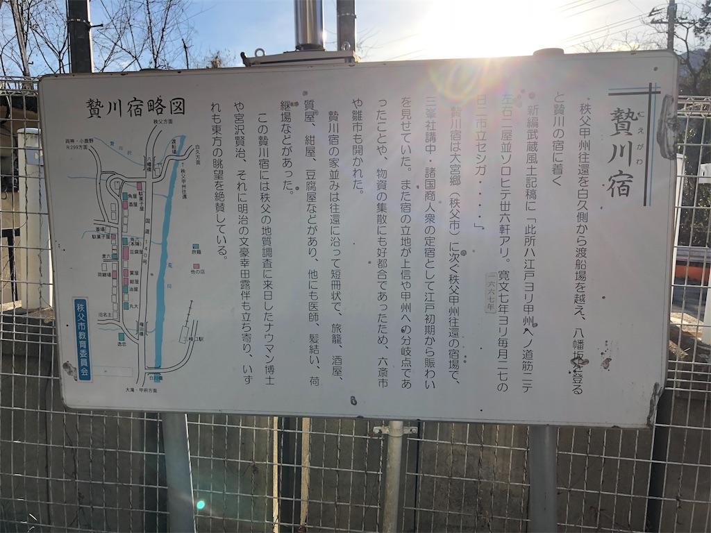 f:id:yanakahachisuke:20190102190410j:image