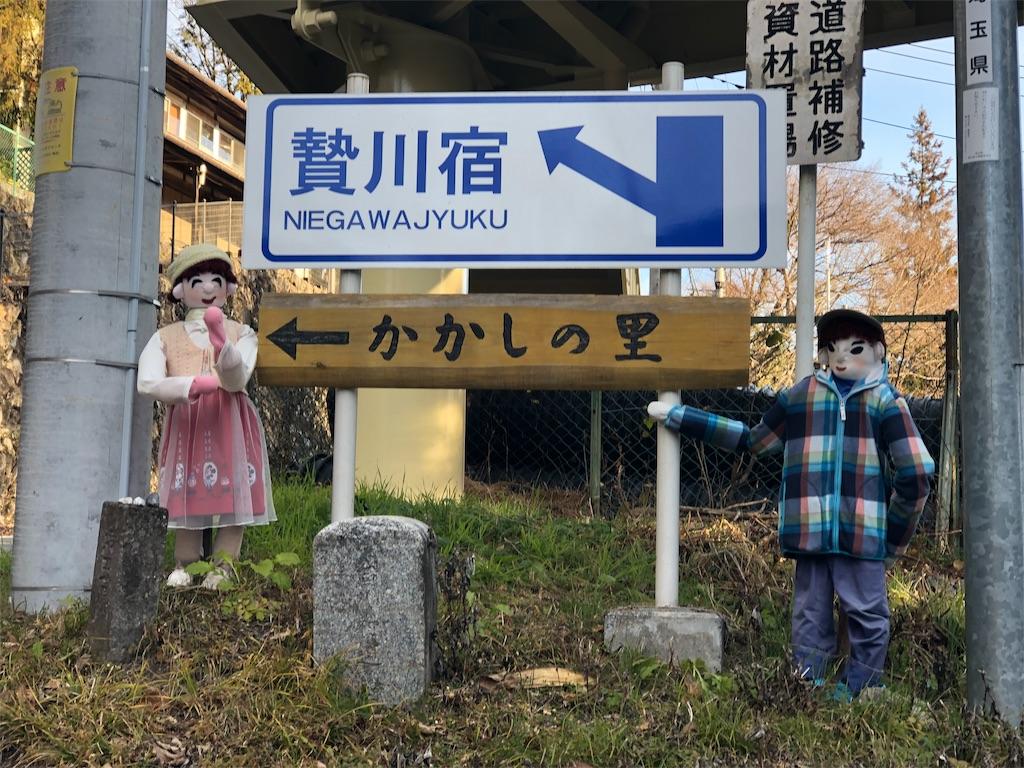 f:id:yanakahachisuke:20190102190415j:image