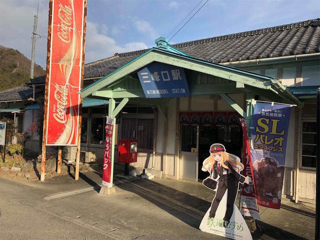 f:id:yanakahachisuke:20190102190419j:image