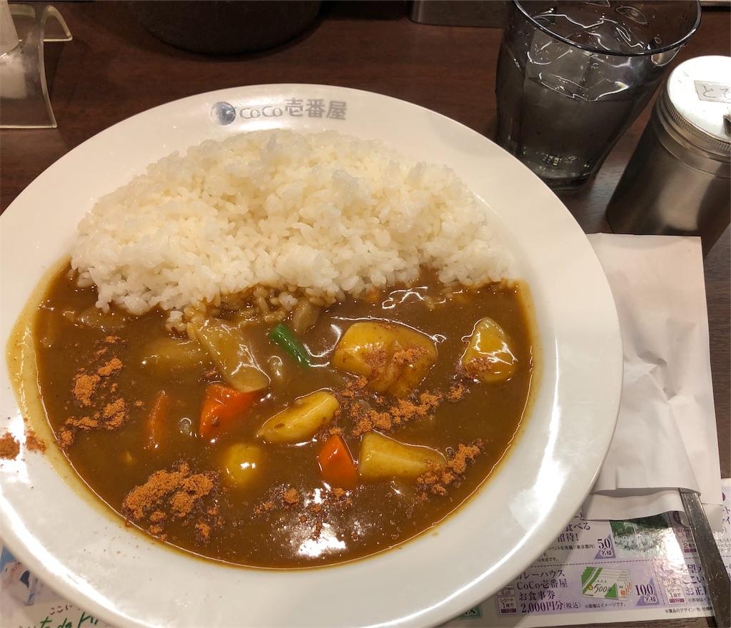 f:id:yanakahachisuke:20190104114531j:image