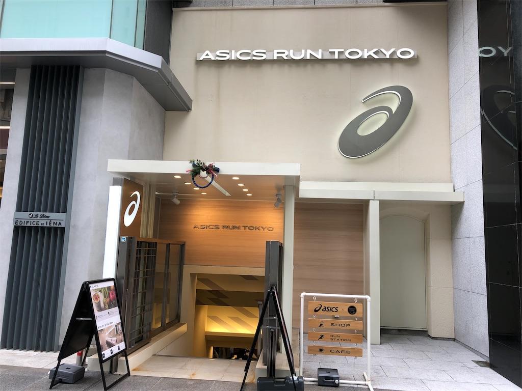 f:id:yanakahachisuke:20190106175040j:image