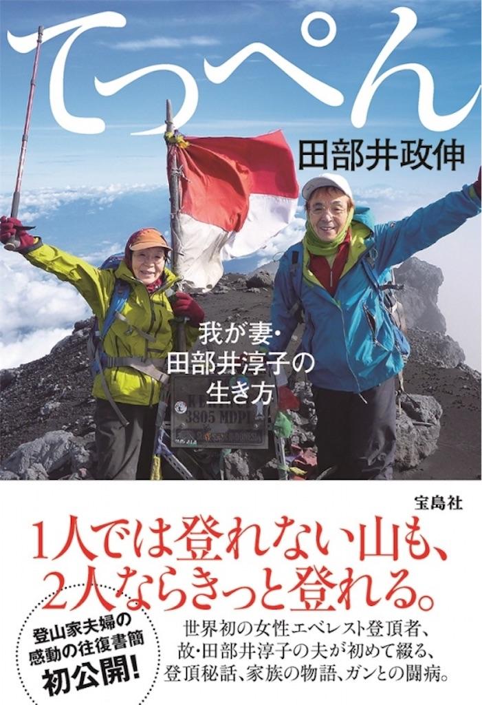 f:id:yanakahachisuke:20190108181528j:image