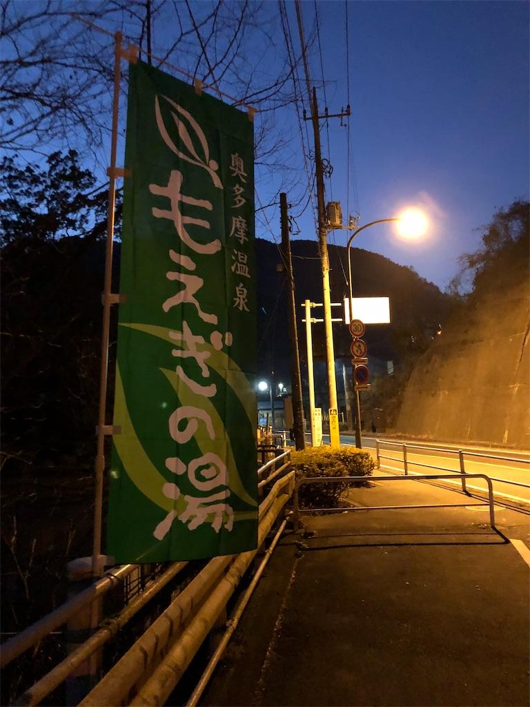 f:id:yanakahachisuke:20190113211642j:image