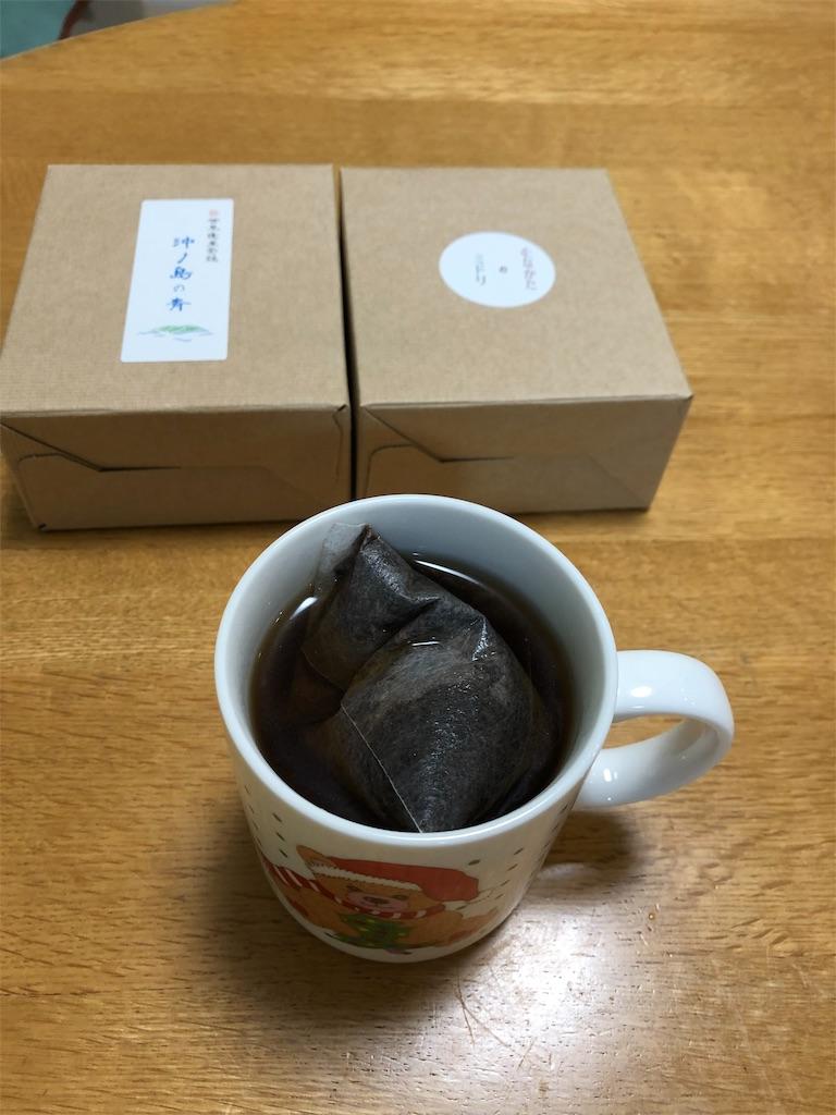 f:id:yanakahachisuke:20190114104919j:image