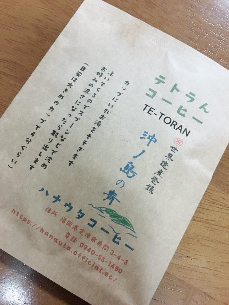 f:id:yanakahachisuke:20190114104940j:image
