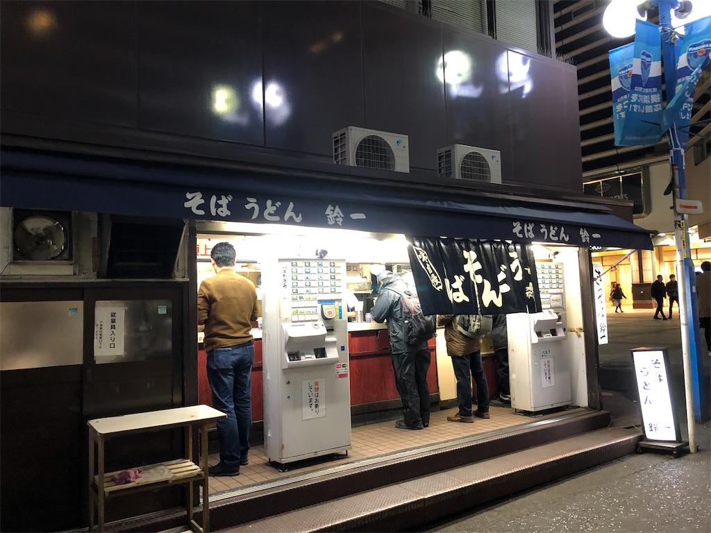 f:id:yanakahachisuke:20190116183426j:image