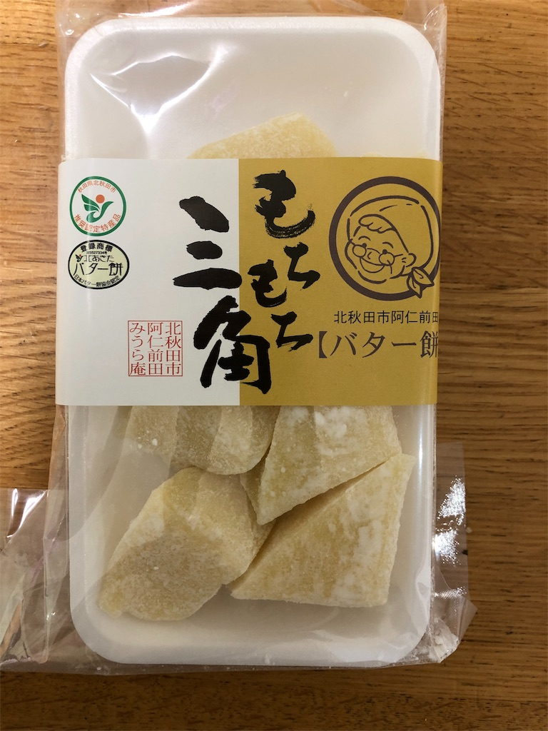 f:id:yanakahachisuke:20190117180604j:image