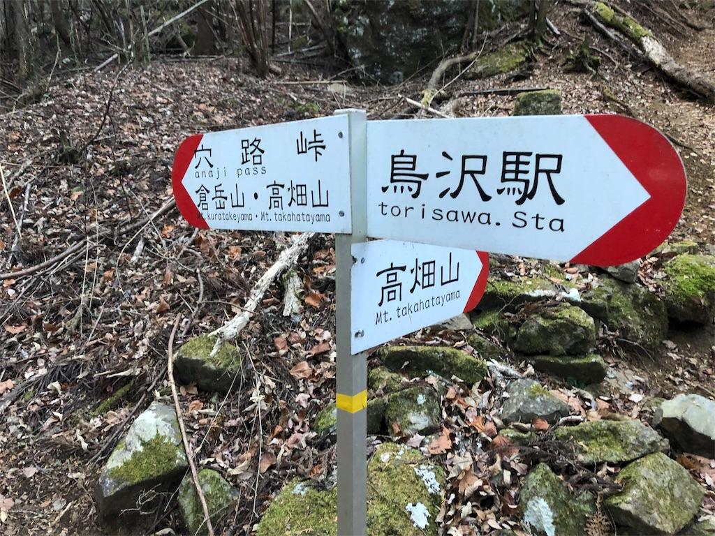 f:id:yanakahachisuke:20190119175414j:image
