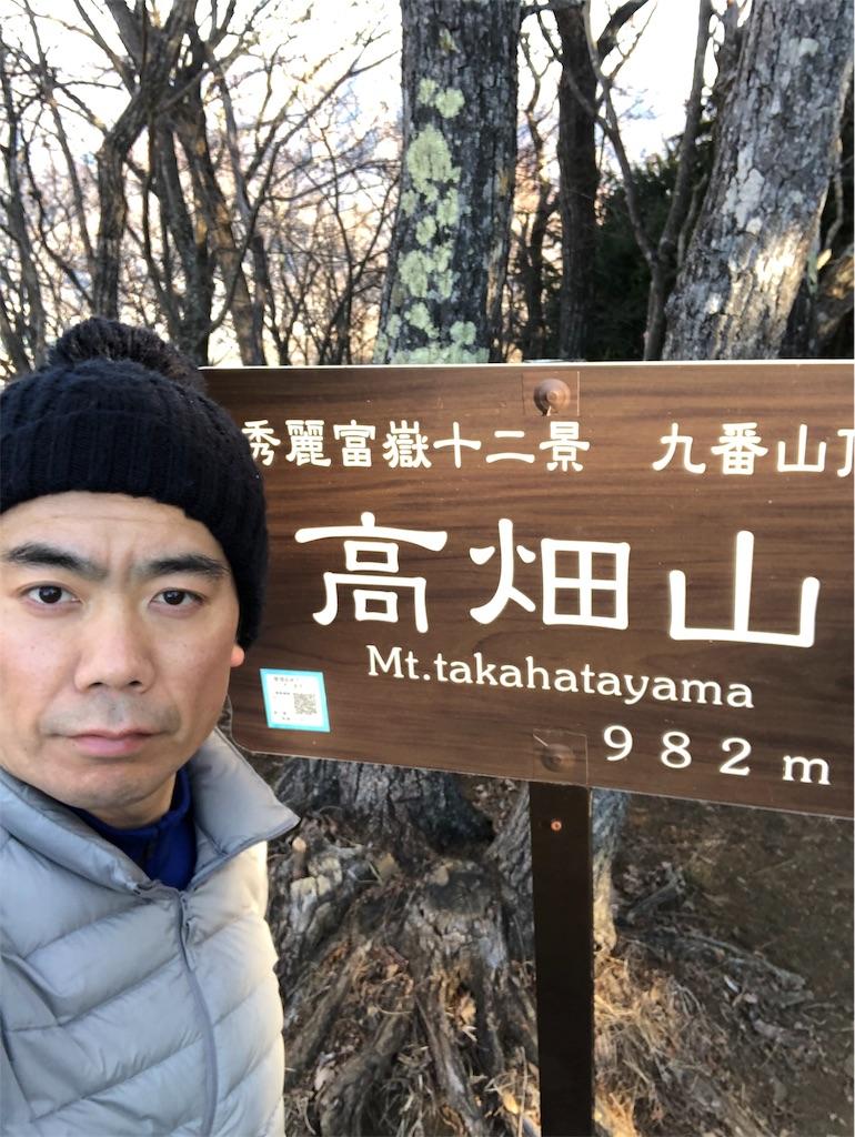 f:id:yanakahachisuke:20190119175921j:image