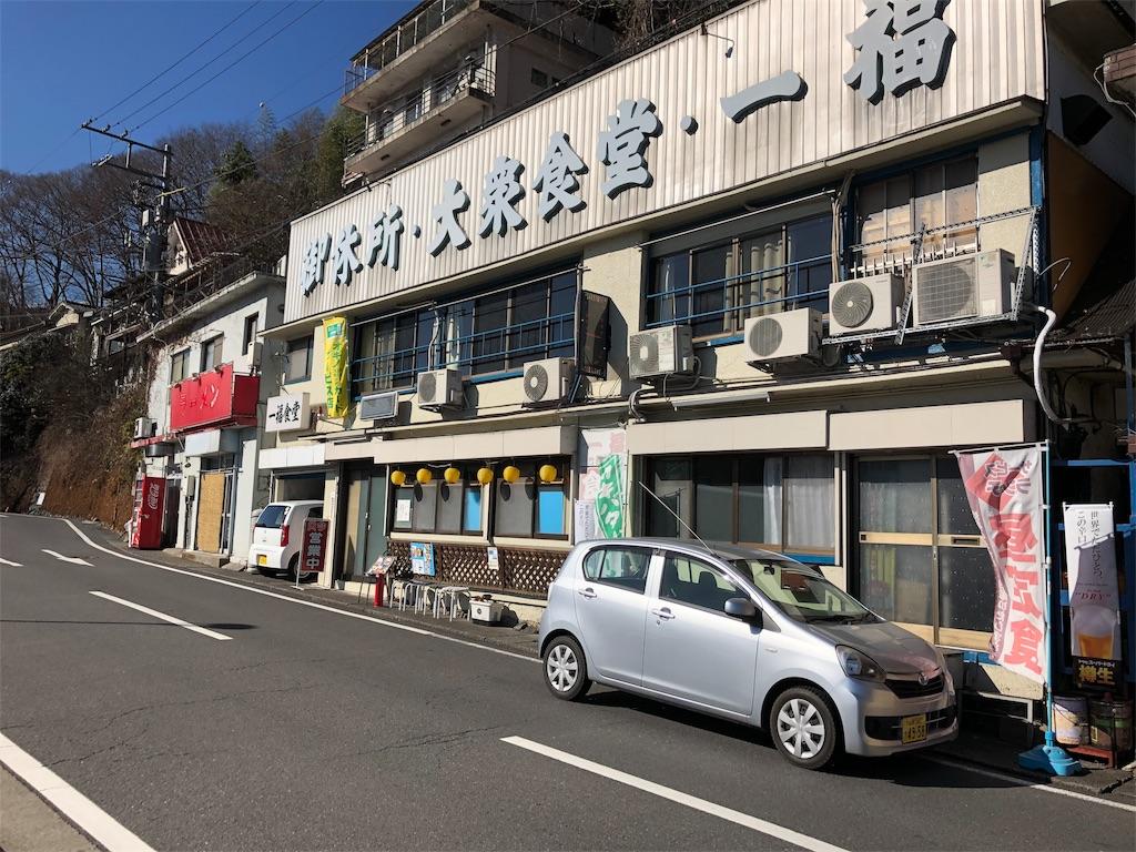 f:id:yanakahachisuke:20190119183759j:image