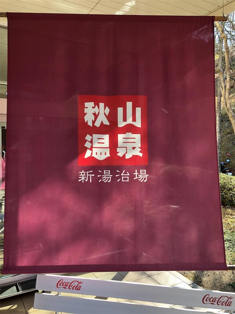 f:id:yanakahachisuke:20190119183807j:image