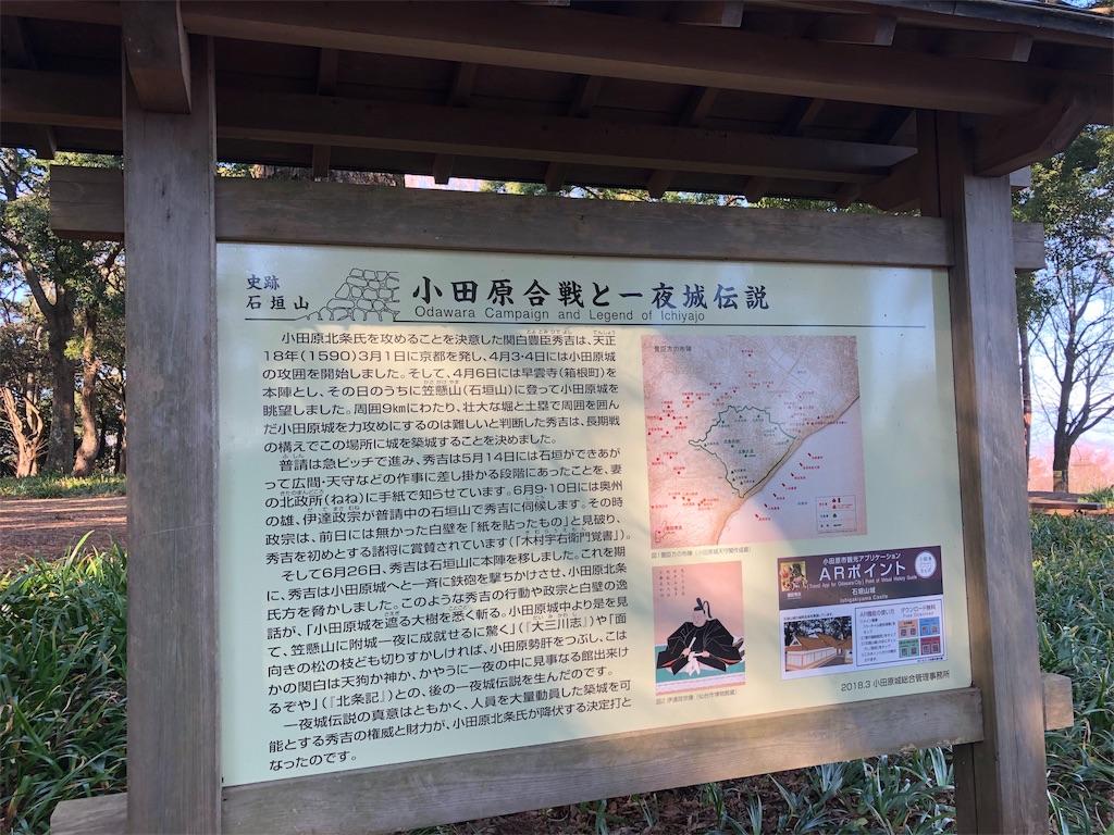 f:id:yanakahachisuke:20190120182944j:image