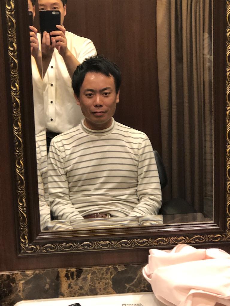 f:id:yanakahachisuke:20190121233437j:image