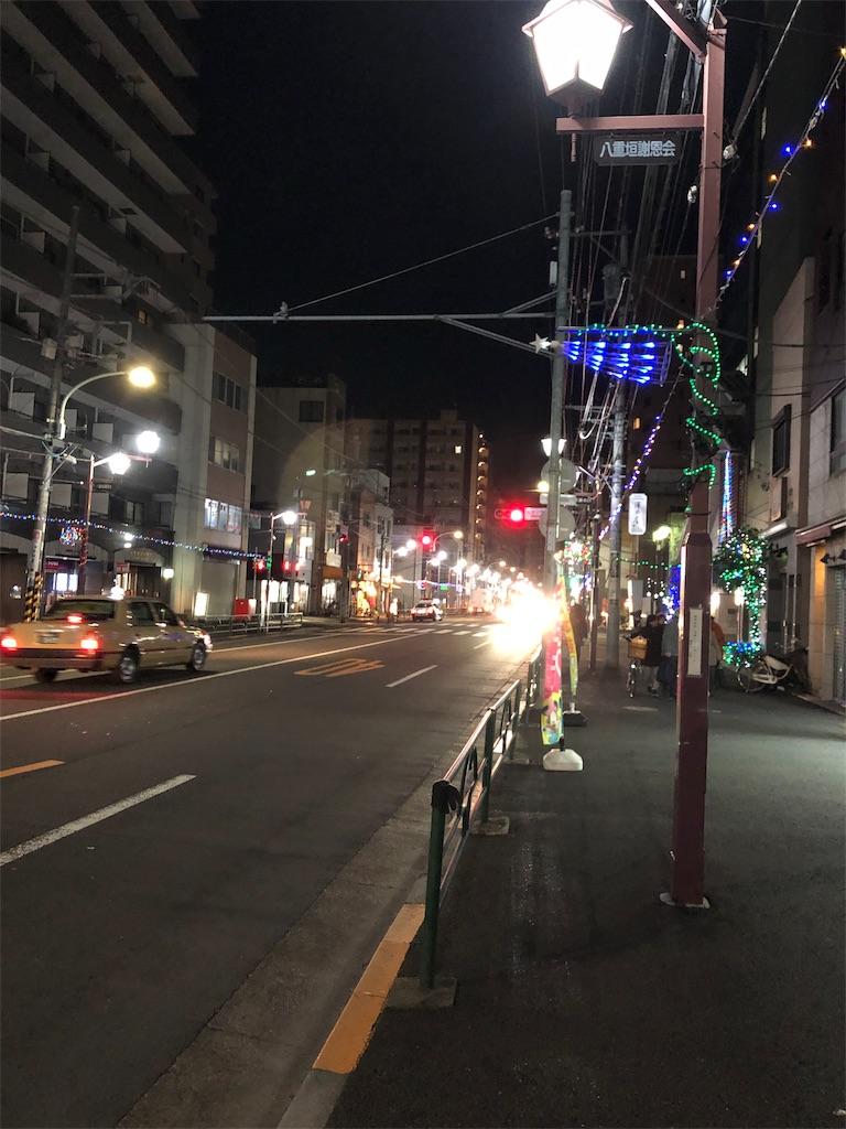 f:id:yanakahachisuke:20190124173459j:image