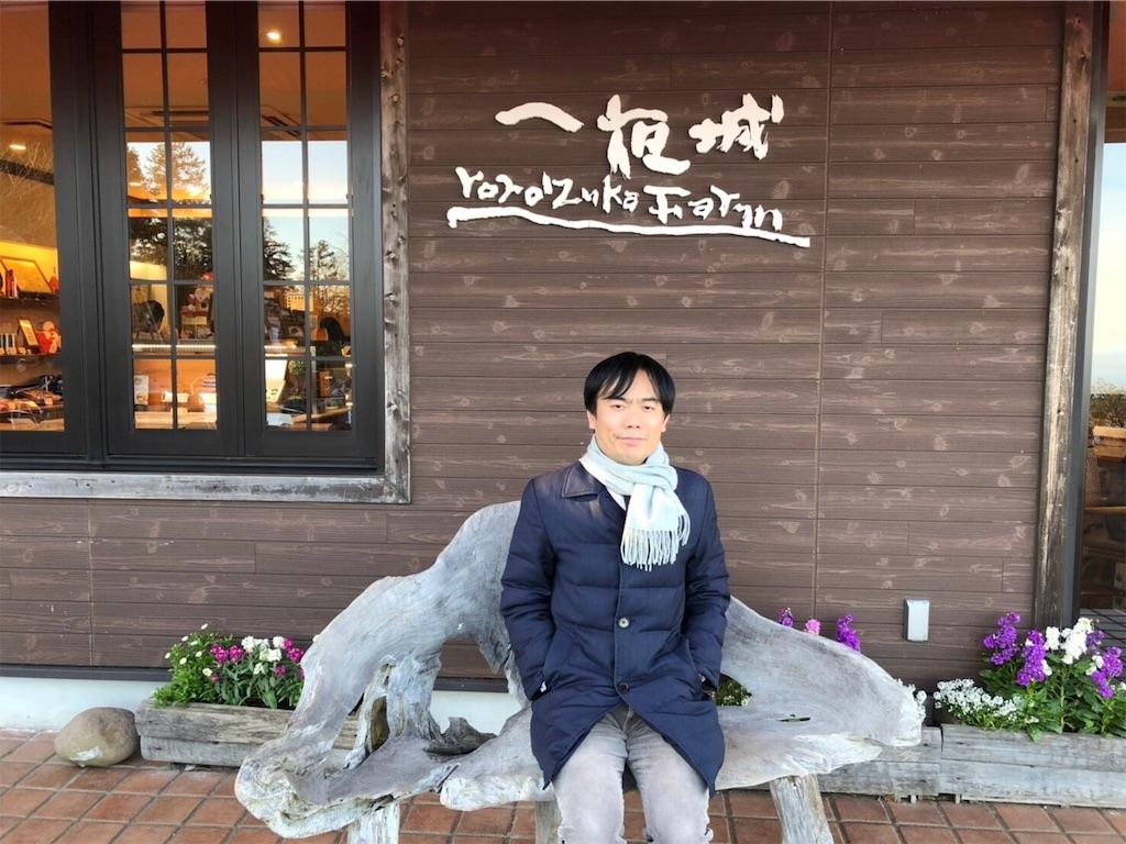 f:id:yanakahachisuke:20190125175608j:image