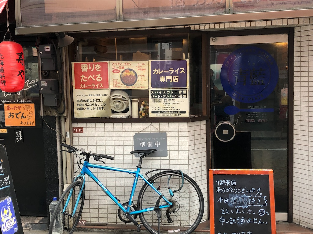 f:id:yanakahachisuke:20190126155555j:image