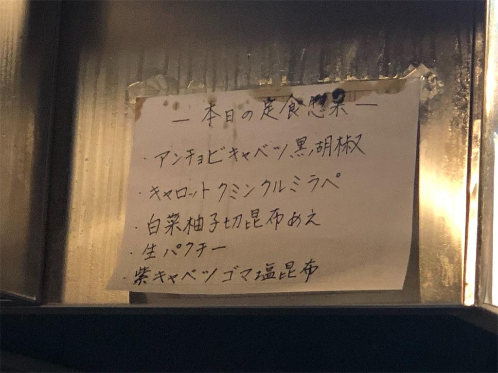 f:id:yanakahachisuke:20190126155746j:image