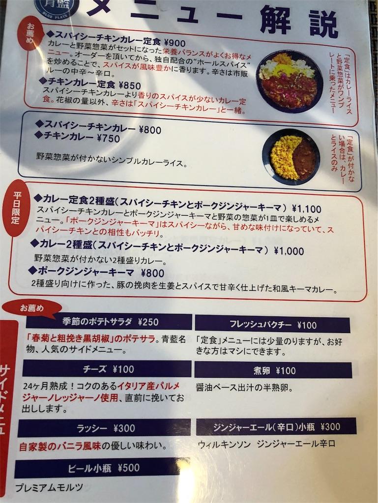 f:id:yanakahachisuke:20190126155756j:image