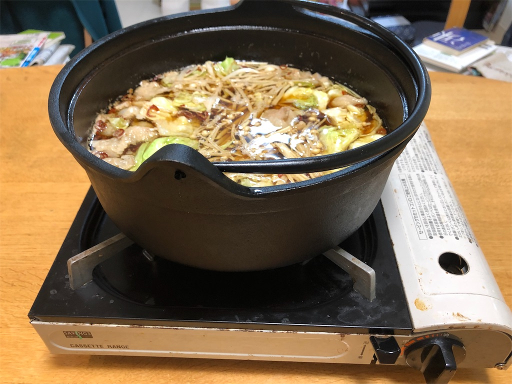 f:id:yanakahachisuke:20190128174122j:image